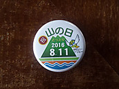 20150608_164934