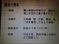 Pb140100