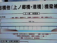P2140053