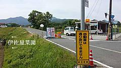 20160606_093231_3