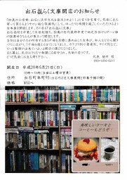 Img_20170525_0001_4