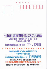 Img_20171029_0001_2