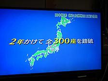 P4080077