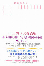 Img_20181115_0002